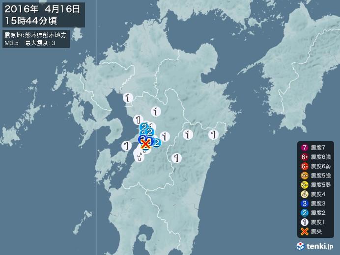 地震情報(2016年04月16日15時44分発生)