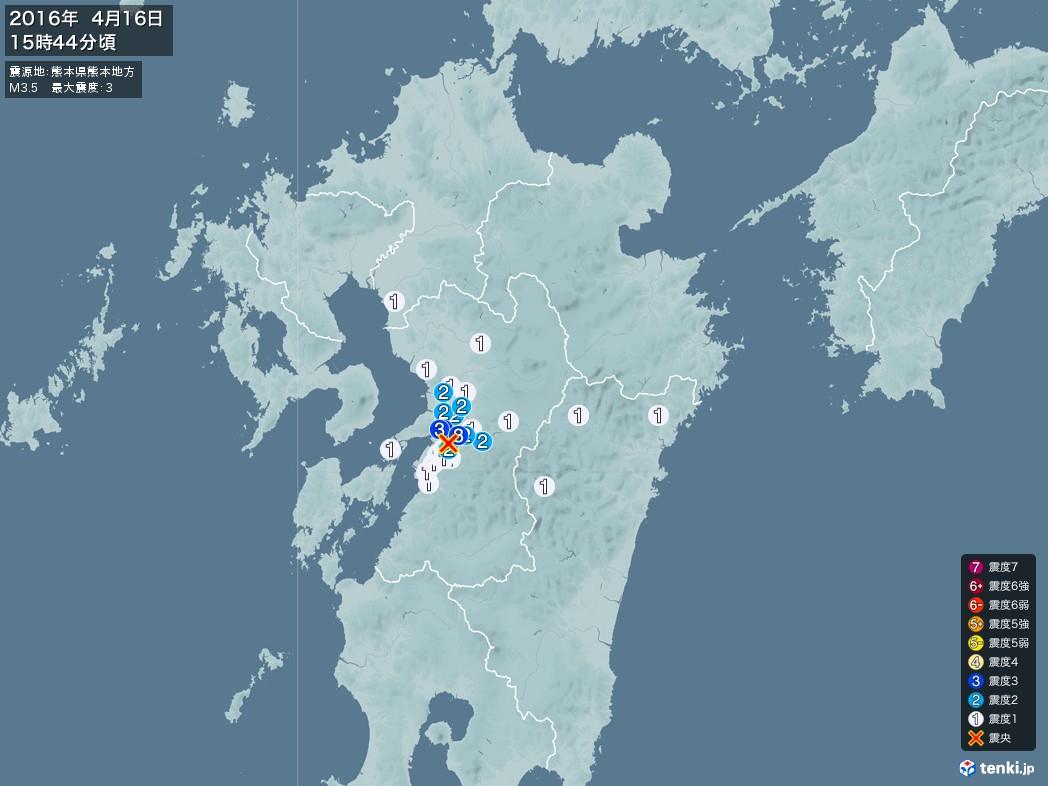 地震情報 2016年04月16日 15時44分頃発生 最大震度:3 震源地:熊本県熊本地方(拡大画像)