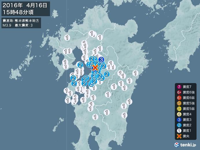 地震情報(2016年04月16日15時48分発生)