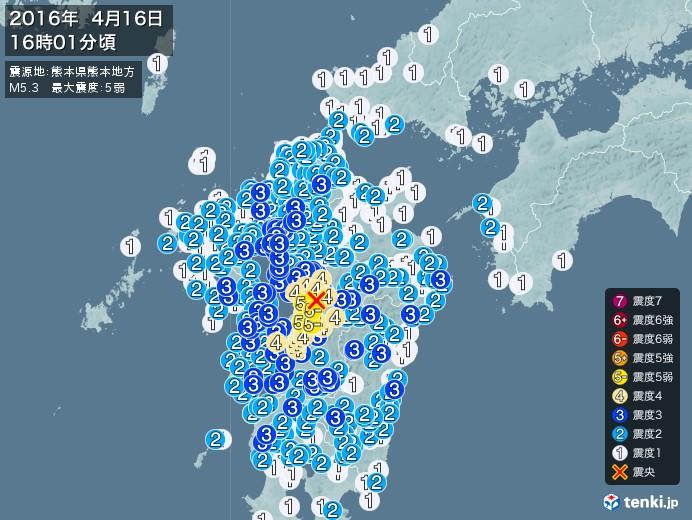 地震情報(2016年04月16日16時01分発生)
