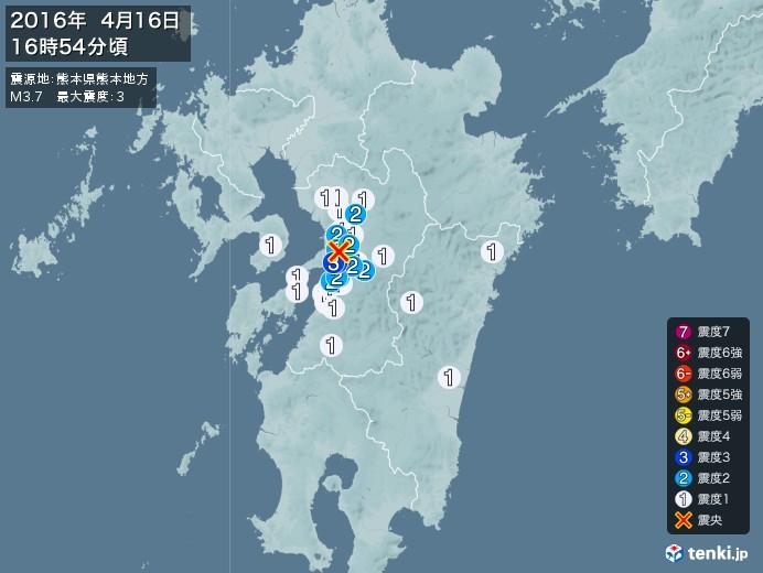 地震情報(2016年04月16日16時54分発生)