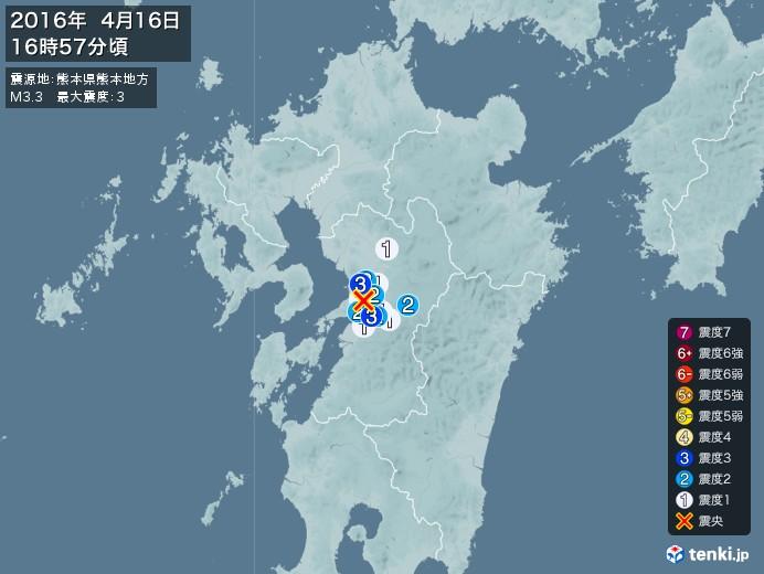 地震情報(2016年04月16日16時57分発生)