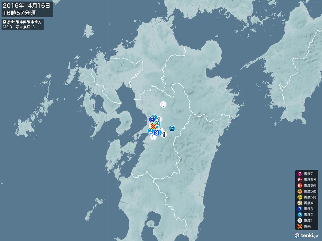 地震情報 2016年04月16日 16時57分頃発生 最大震度:3 震源地:熊本県熊本地方(拡大画像)