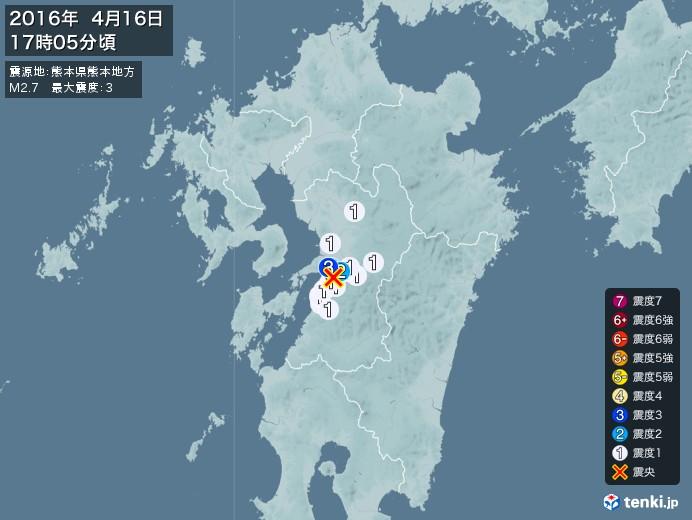 地震情報(2016年04月16日17時05分発生)