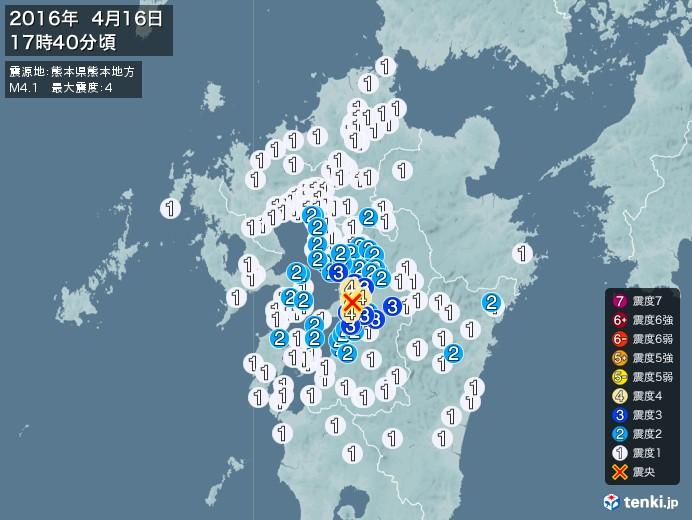 地震情報(2016年04月16日17時40分発生)