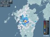 2016年04月16日17時40分頃発生した地震
