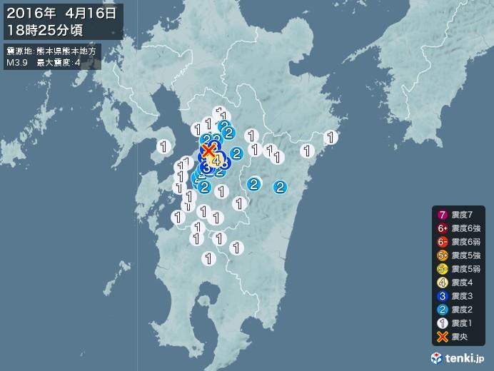地震情報(2016年04月16日18時25分発生)