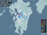 2016年04月16日18時25分頃発生した地震