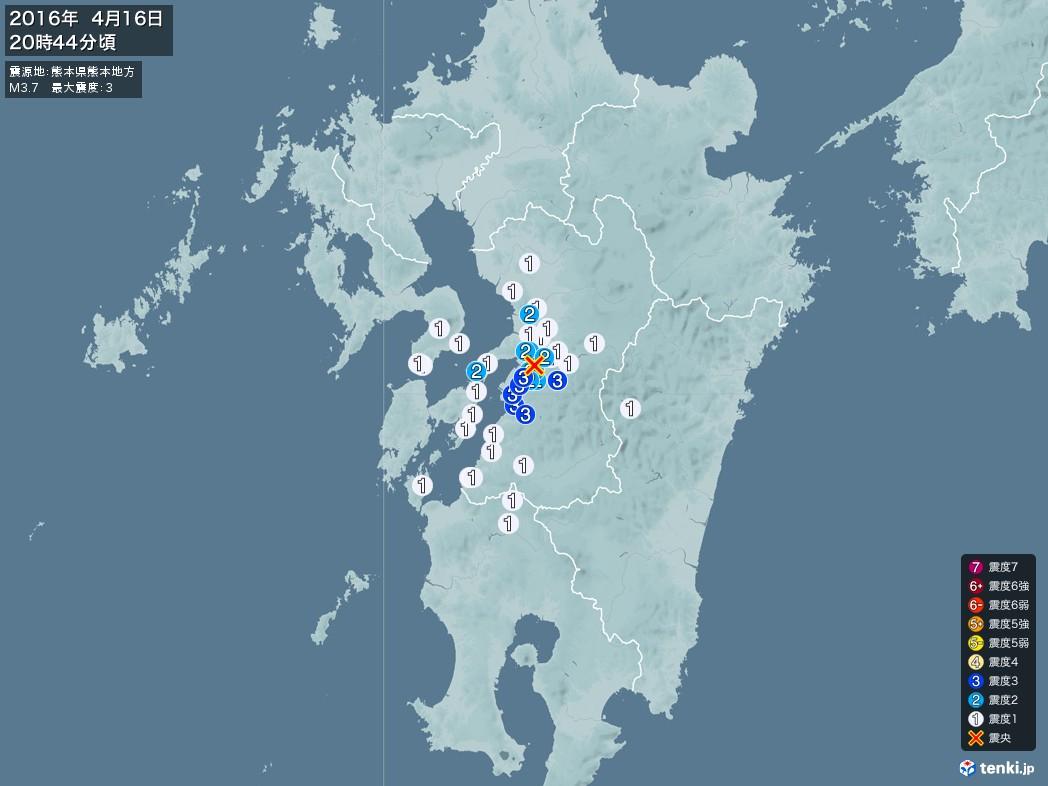 地震情報 2016年04月16日 20時44分頃発生 最大震度:3 震源地:熊本県熊本地方(拡大画像)