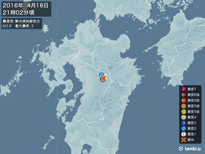 地震情報(2016年04月16日21時02分発生)