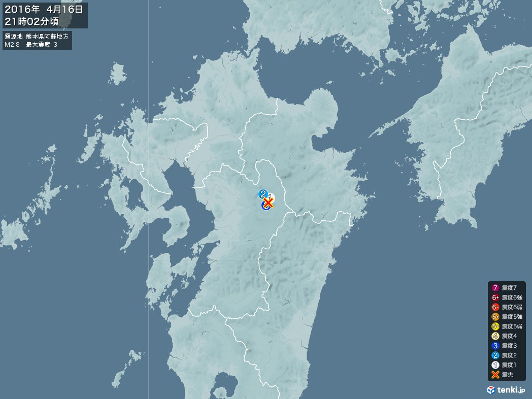 地震情報 2016年04月16日 21時02分頃発生 最大震度:3 震源地:熊本県阿蘇地方(拡大画像)