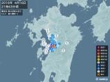 2016年04月16日21時43分頃発生した地震