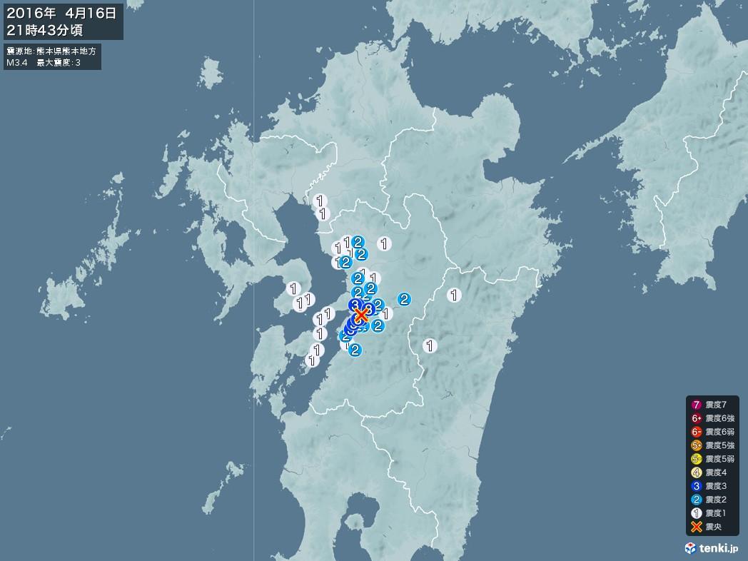 地震情報 2016年04月16日 21時43分頃発生 最大震度:3 震源地:熊本県熊本地方(拡大画像)