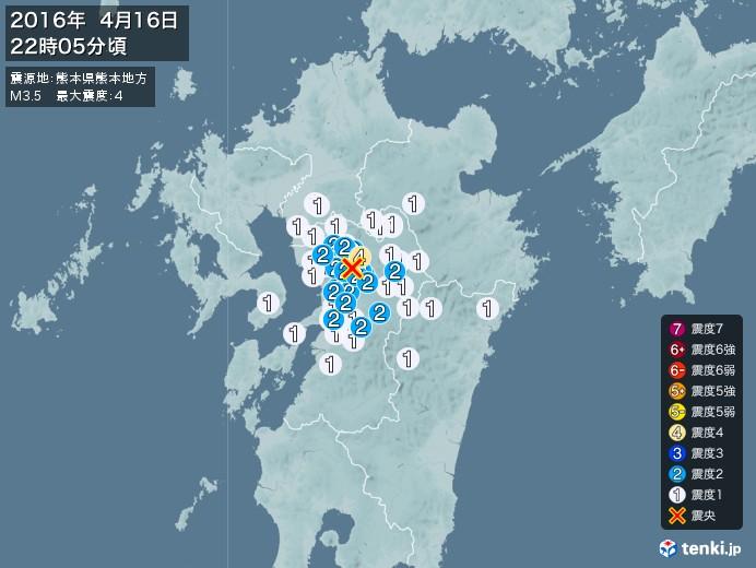 地震情報(2016年04月16日22時05分発生)