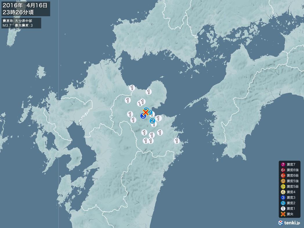 地震情報 2016年04月16日 23時26分頃発生 最大震度:3 震源地:大分県中部(拡大画像)