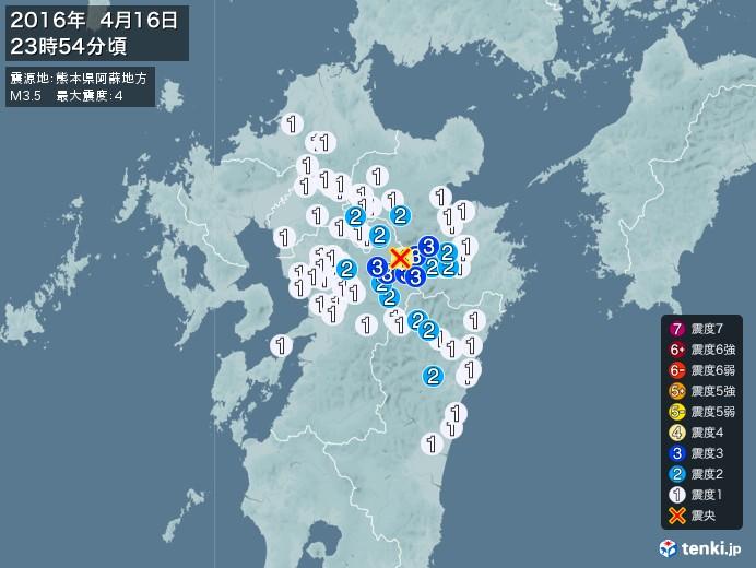 地震情報(2016年04月16日23時54分発生)