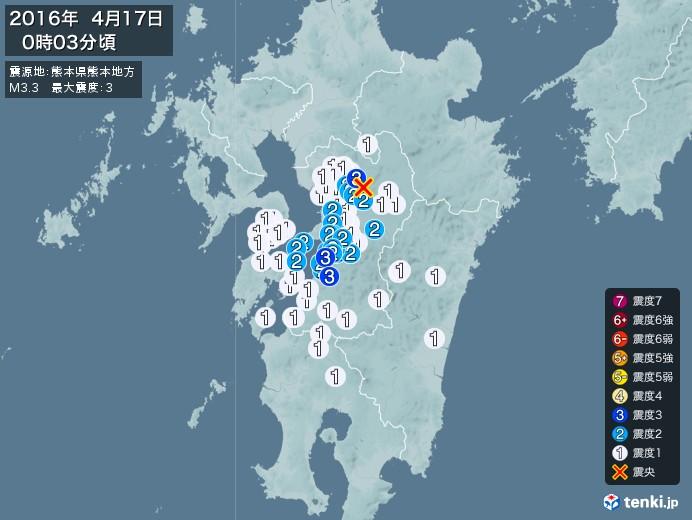 地震情報(2016年04月17日00時03分発生)