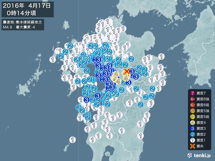 地震情報(2016年04月17日00時14分発生)
