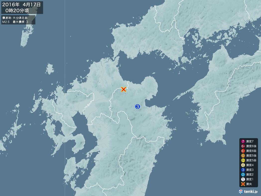 地震情報 2016年04月17日 00時20分頃発生 最大震度:3 震源地:大分県北部(拡大画像)