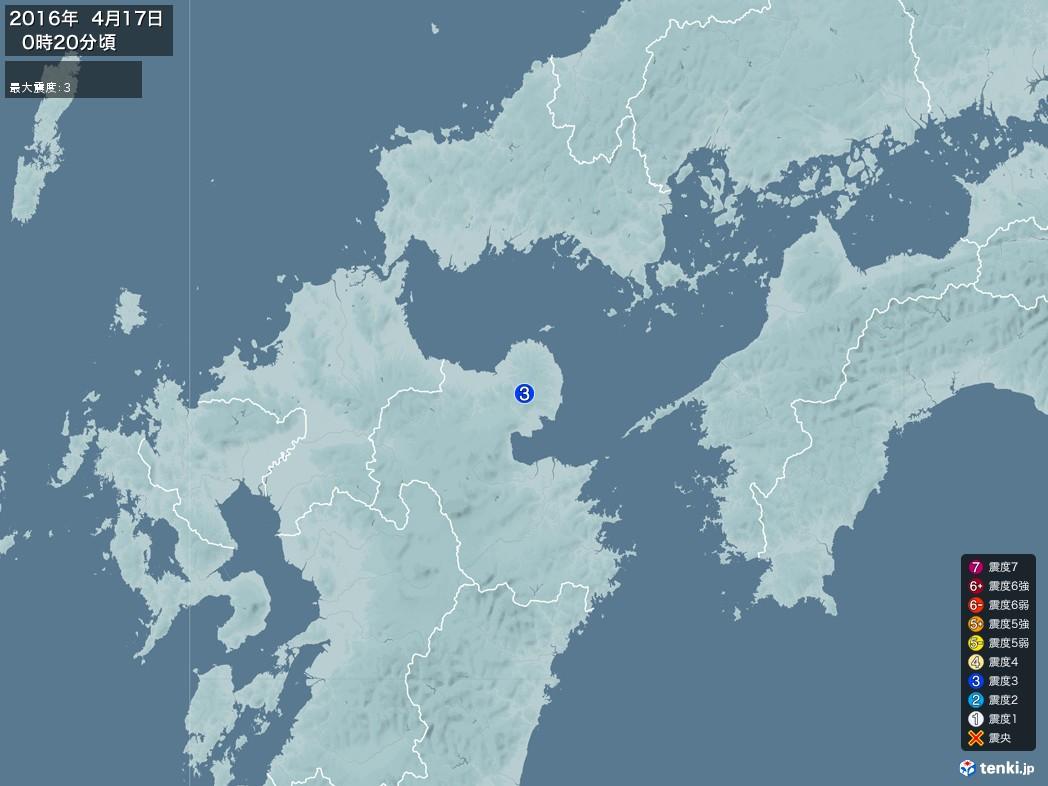 地震情報 2016年04月17日 00時20分頃発生 最大震度:3(拡大画像)