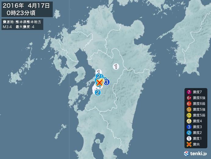 地震情報(2016年04月17日00時23分発生)