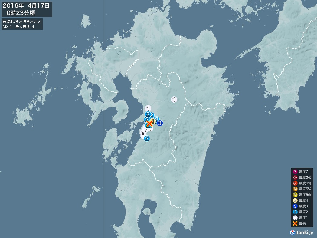 地震情報 2016年04月17日 00時23分頃発生 最大震度:4 震源地:熊本県熊本地方(拡大画像)