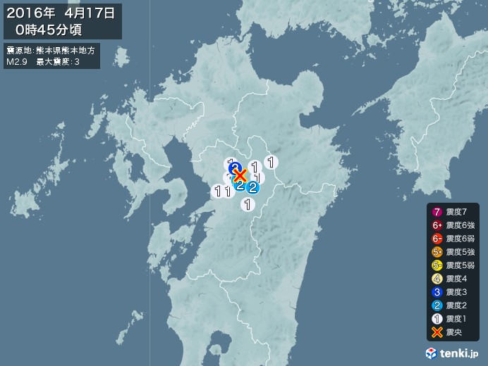 地震情報(2016年04月17日00時45分発生)