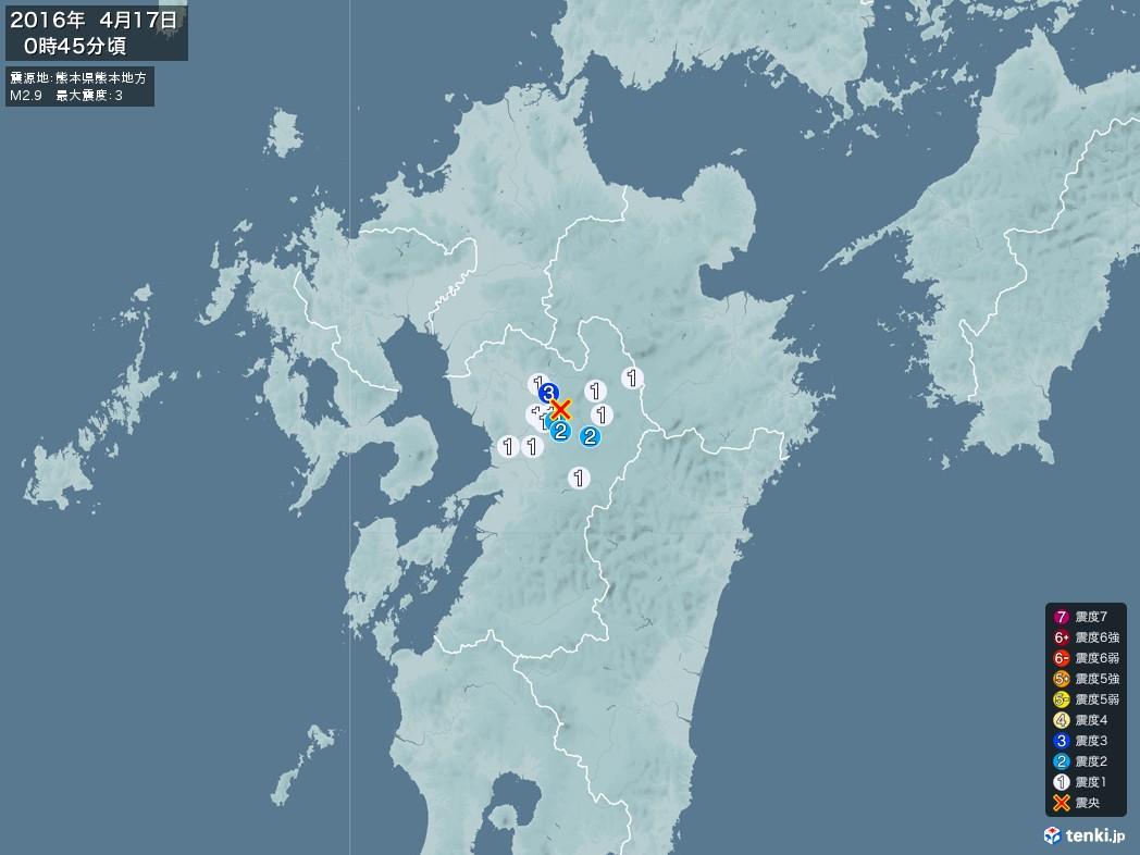 地震情報 2016年04月17日 00時45分頃発生 最大震度:3 震源地:熊本県熊本地方(拡大画像)