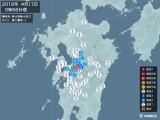 2016年04月17日00時56分頃発生した地震