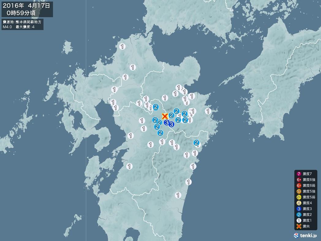 地震情報 2016年04月17日 00時59分頃発生 最大震度:4 震源地:熊本県阿蘇地方(拡大画像)