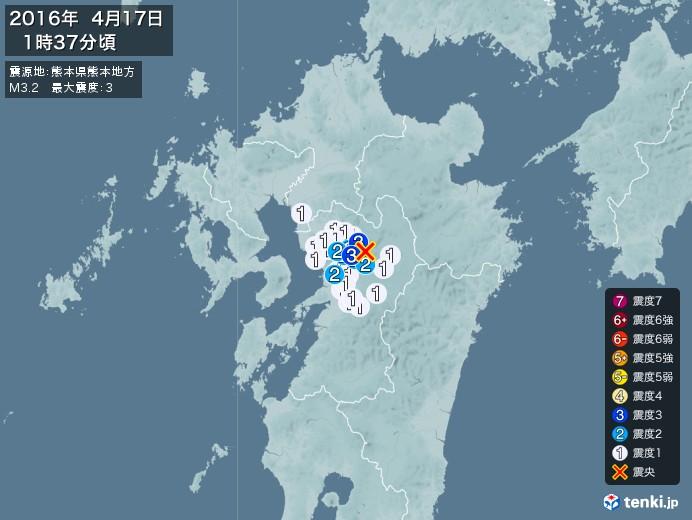 地震情報(2016年04月17日01時37分発生)