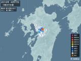 2016年04月17日01時37分頃発生した地震