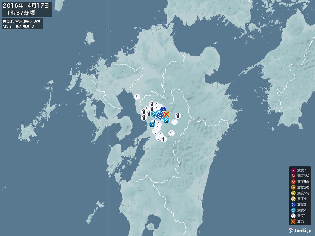 地震情報 2016年04月17日 01時37分頃発生 最大震度:3 震源地:熊本県熊本地方(拡大画像)