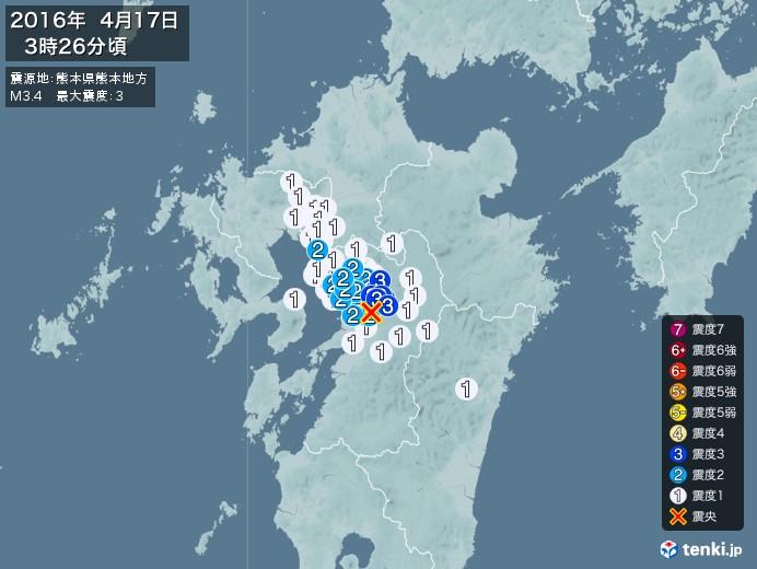 地震情報(2016年04月17日03時26分発生)