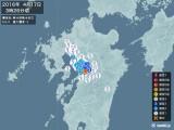 2016年04月17日03時26分頃発生した地震