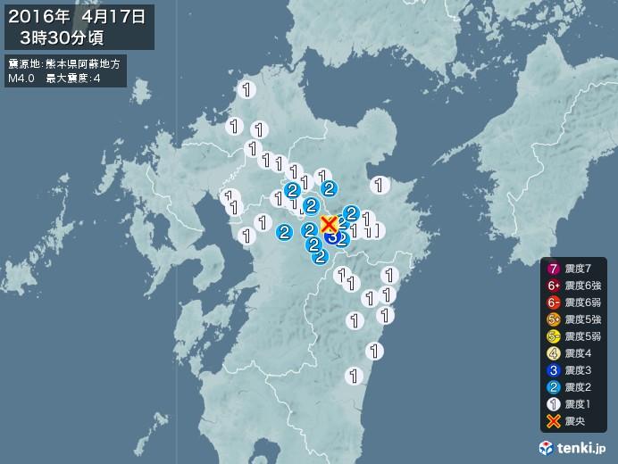 地震情報(2016年04月17日03時30分発生)