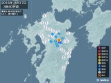 2016年04月17日03時30分頃発生した地震