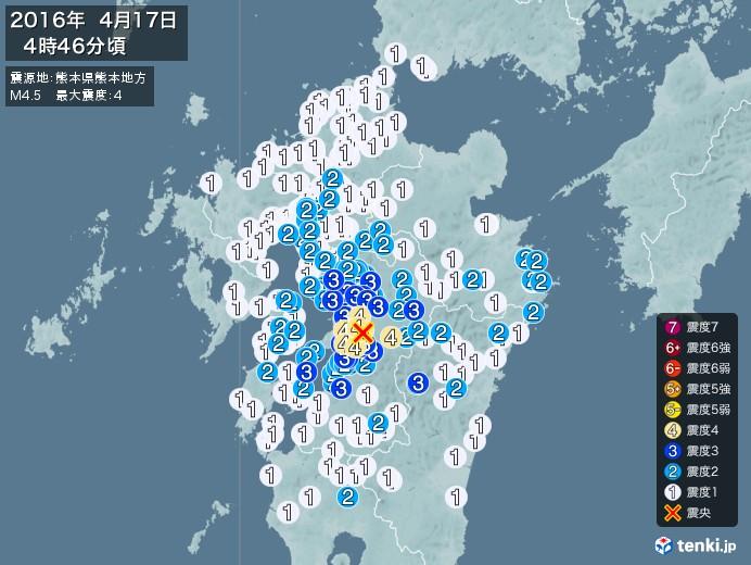 地震情報(2016年04月17日04時46分発生)