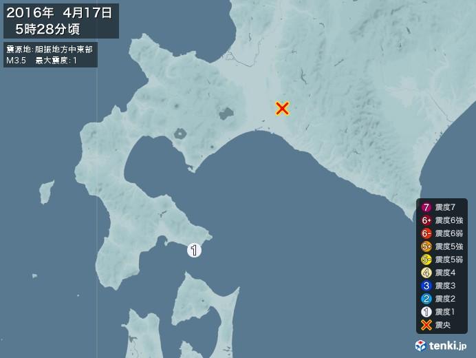 地震情報(2016年04月17日05時28分発生)