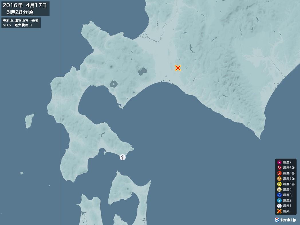 地震情報 2016年04月17日 05時28分頃発生 最大震度:1 震源地:胆振地方中東部(拡大画像)