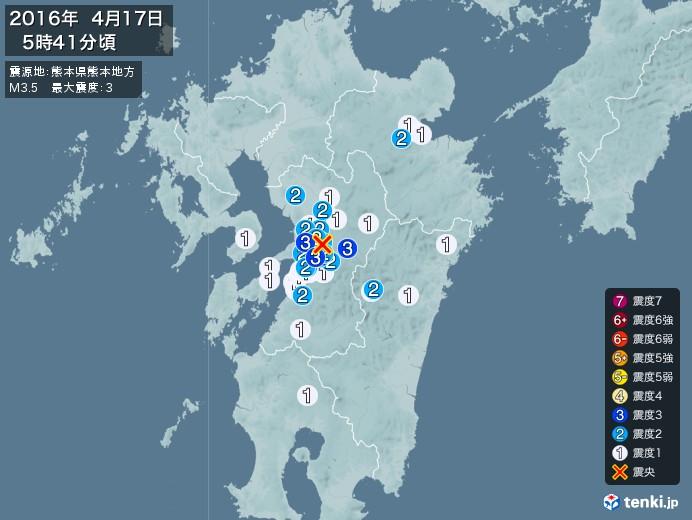 地震情報(2016年04月17日05時41分発生)