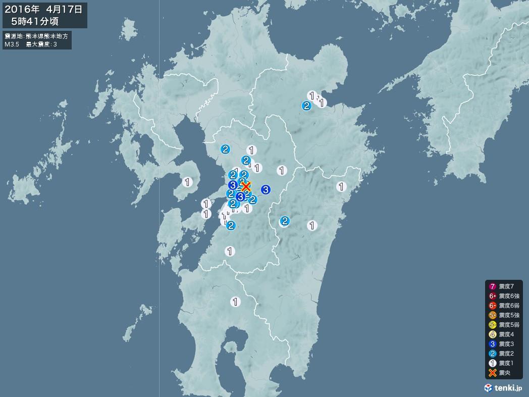 地震情報 2016年04月17日 05時41分頃発生 最大震度:3 震源地:熊本県熊本地方(拡大画像)