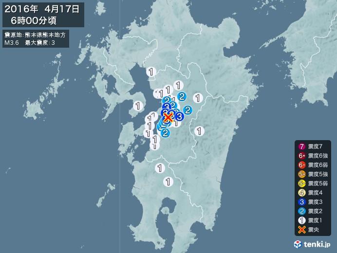 地震情報(2016年04月17日06時00分発生)