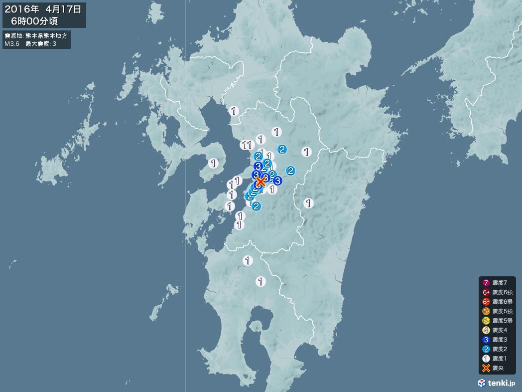 地震情報 2016年04月17日 06時00分頃発生 最大震度:3 震源地:熊本県熊本地方(拡大画像)