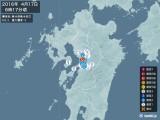 2016年04月17日06時17分頃発生した地震