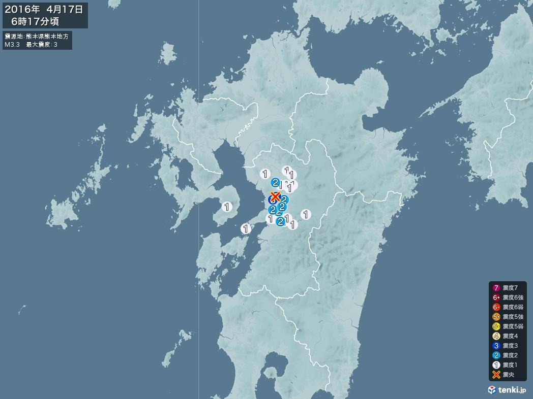 地震情報 2016年04月17日 06時17分頃発生 最大震度:3 震源地:熊本県熊本地方(拡大画像)