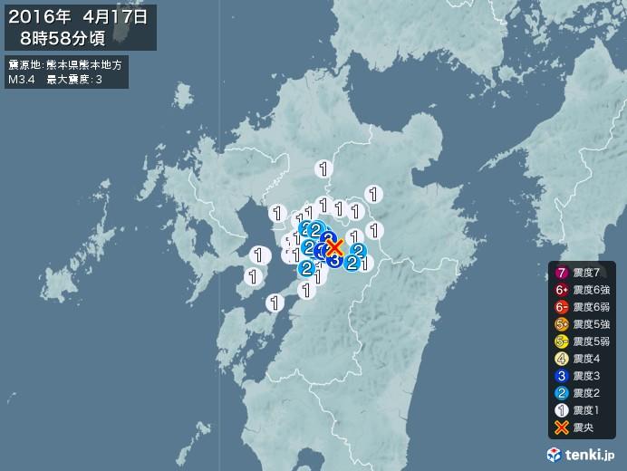 地震情報(2016年04月17日08時58分発生)