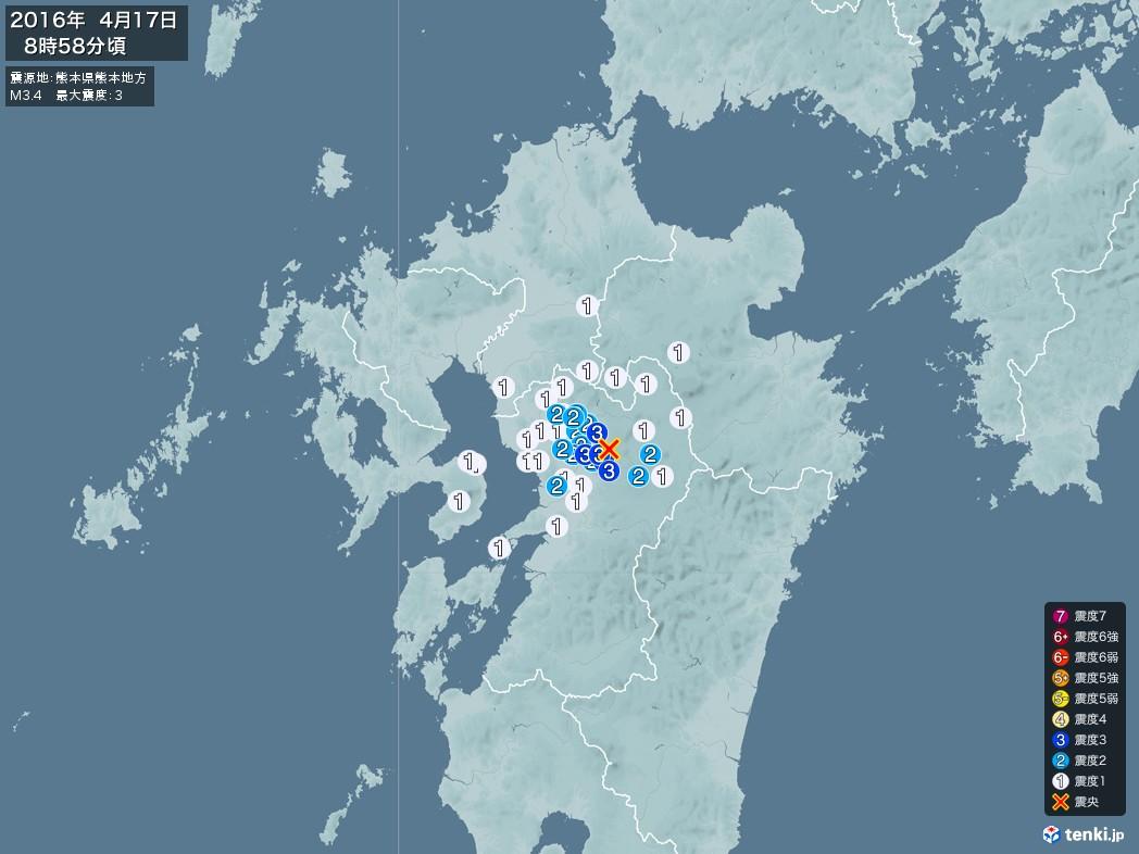 地震情報 2016年04月17日 08時58分頃発生 最大震度:3 震源地:熊本県熊本地方(拡大画像)