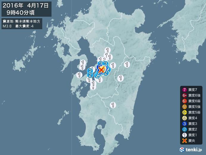 地震情報(2016年04月17日09時40分発生)