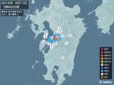 2016年04月17日09時40分頃発生した地震